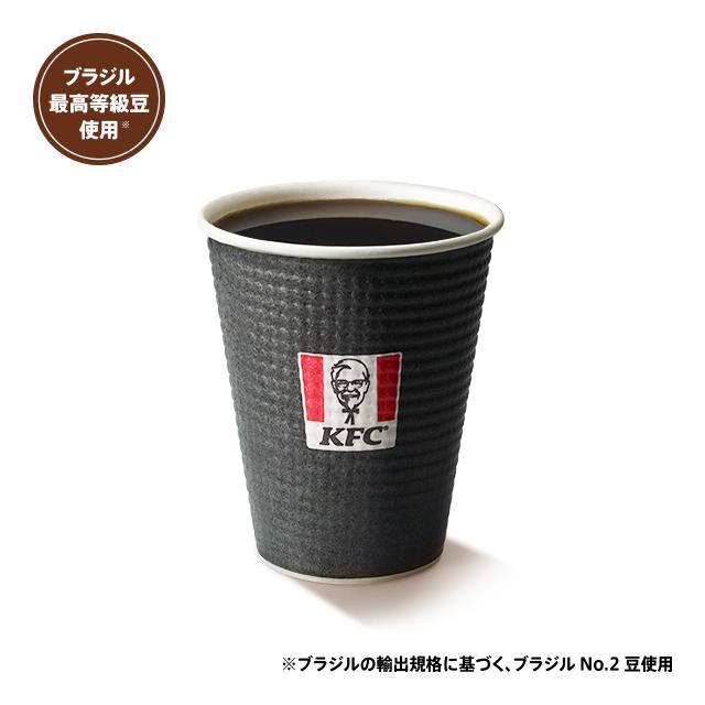 挽きたてアメリカンコーヒー