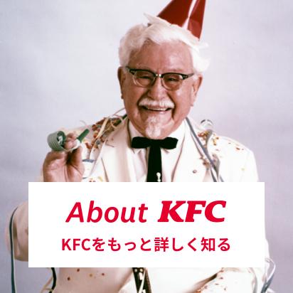About KFC